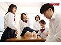 妄想アイテム究極進化シリーズ 転校生は石化蛇男〜クラスの女子よ徐々に石化せよ〜 妃月るい
