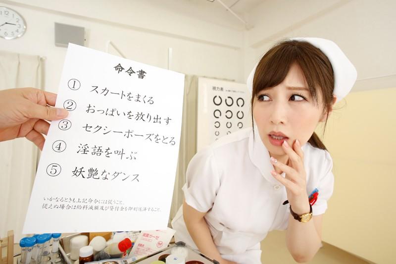 【エロVR】セクハラ医師になってJ○健康診断→美人ナースの弱みを握ってヤリタイ放題!