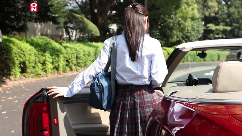 はじめての中出し 放課後ドライブ 久留木玲 画像2