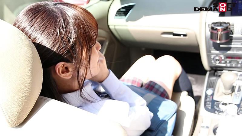 はじめての中出し 放課後ドライブ 久留木玲 画像3