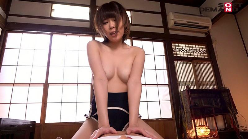おじさんと体液交換 接吻、舐めあい、唾飲みせっくす 朝倉ゆい キャプチャー画像 15枚目