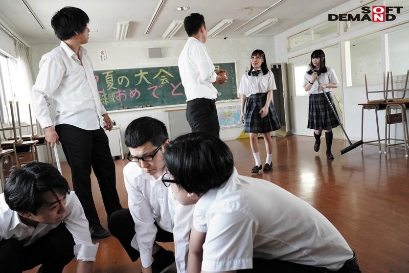 誰にもバレないように、学校で人体固定・監禁調教していた夏休み。 武田エレナ 10枚目