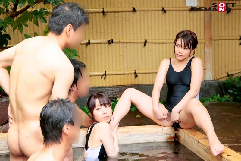 箱根温泉で見つけた修学旅行中の学生さん 2人組でスク水 ブルマ セーラー服に着替えて男湯入ってみませんか? タオル一枚 男湯入ってみませんか?スピンオフスペシャル!!
