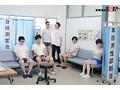 素人の女子大生が男装して健康診断に参加wwwノーブラトランクス姿で検査を受けて男性の視線の中で尿検査で股間を丸出しにする(0)