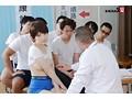 素人の女子大生が男装して健康診断に参加wwwノーブラトランクス姿で検査を受けて男性の視線の中で尿検査で股間を丸出しにする(2)
