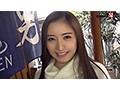 石和温泉で見つけたお友達と旅行中の人妻さん タオル一枚男湯...sample20