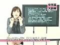 (1sdde00122)[SDDE-122] ソフトオンデマンド 女性器大辞典 ダウンロード 10