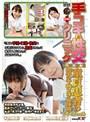 手コキ&性交クリニック特別編 童貞患者の初手コキ・初フェラ・初体験スペシャル(1sdde00212)