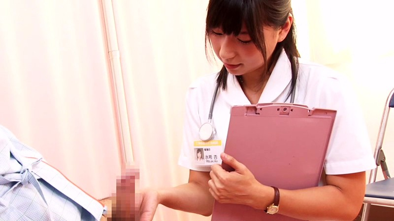 SDDE-329 Studio SODCreate Fuck Fuck Medical Examination · 3P-examination Twice Out Sex Health Screening Diagnostic Screening Out Piston-and Middle-