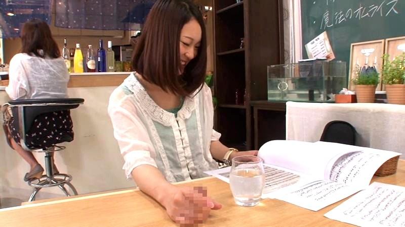 壁!机!椅子!から飛び出る生チ○ポが人気のお店 「喫茶しゃぶりながら」・・・さらにハメながら 画像9
