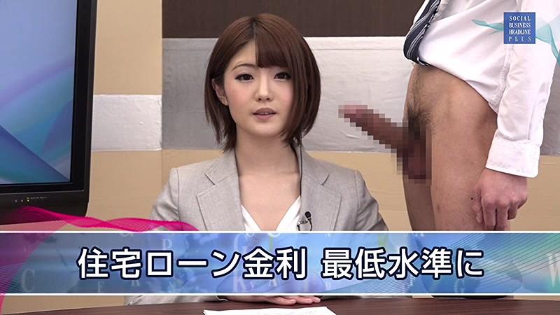 [高画質](川村まや)『徐々に』淫語ドロドロになっていくニュースショー