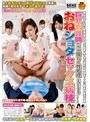 巨乳看護師たちが優しく性処理 おねショタセックス病棟(1sdde00399)