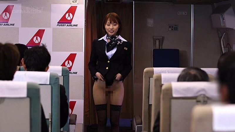 「制服・下着・全裸」でおもてなし またがりオマ○コ航空 8 色白モチモチ極上ヒップで、お客様支持率ナンバー1の客室乗務員 本田岬 1枚目