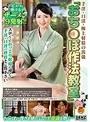 手淫・口淫・極上射精の流儀「おち○ぽ作法教室」(1sdde00529)