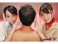 ASMR 常に耳元で囁きながら 脳内とろとろ淫語マッサージsample12