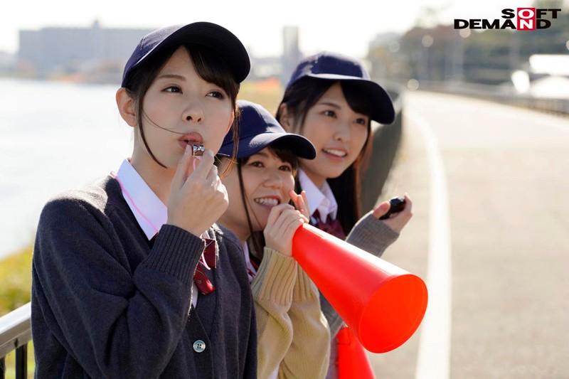 射精管理女子マネージャー 〜練習に集中できない部員を射精コントールして、地区優勝へ!〜 2枚目