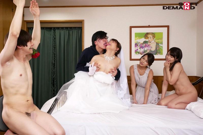 催眠光線で支配された婚約者 の画像16