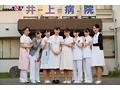 性交総合大学病院 11科の専門看護師による手淫・口淫・性交―...sample2