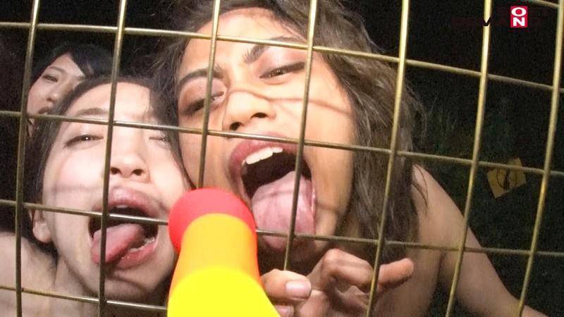 潜入! メス獣ナイトサファリ ―男性器をヴァギナで喰らうケモノに襲われる恐怖パニック映像― 画像7