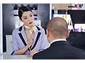 SEISHIDO second デパートで働くセクシーな赤い口紅の美容部...sample6
