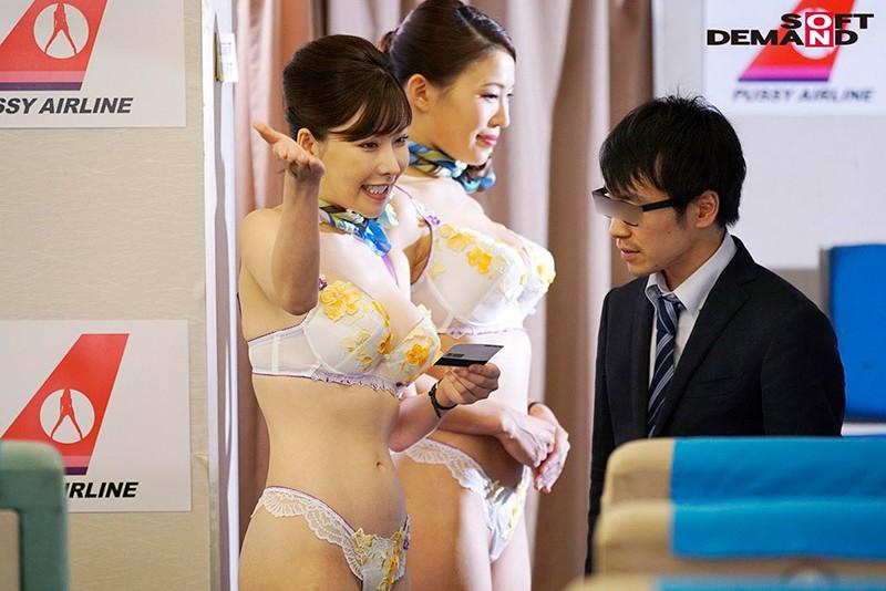 「制服・下着・全裸」でおもてなし またがりオマ○コ航空12 中出し便 画像6