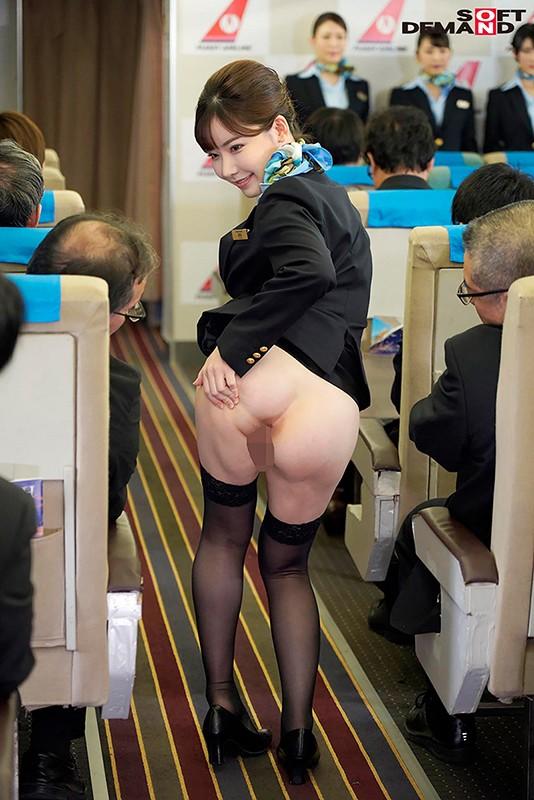 「制服・下着・全裸」でおもてなし またがりオマ○コ航空12 中出し便 画像7