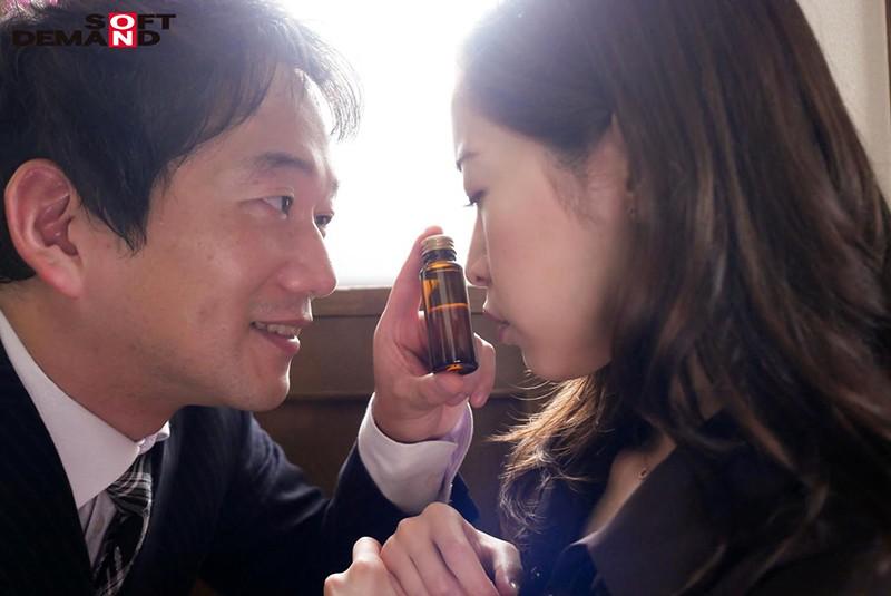 洗脳エナジードリンクを飲んでしまって、完全奴●化になって発情するセレブ人妻 篠田ゆう4