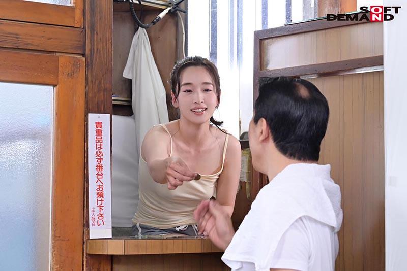明るい笑顔!人妻の色香!ヌキあり!で下半身を癒してくれる銭湯の看板女将 相馬茜