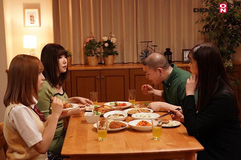 部屋結界×NTR 〜この家族は全てワシの思うがままじゃ イヒ!〜 画像2