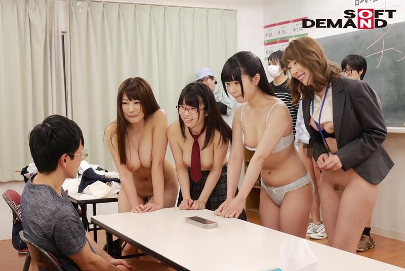 Порно hypnosis humiliation school