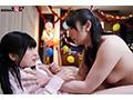 [SDDE-551] レ○プ魔に取り憑かれたママに犯された!レズレ○パー!~ノットられた母親が娘と娘の友達を犯す様子を完全収録!~