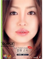 THE FIRST KISS 安奈とも