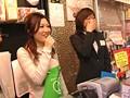 (1sddm00836)[SDDM-836] アダルトビデオショップ女性店員 売上アップのために赤面ミニスカご奉仕キャンペーン!! ダウンロード 6