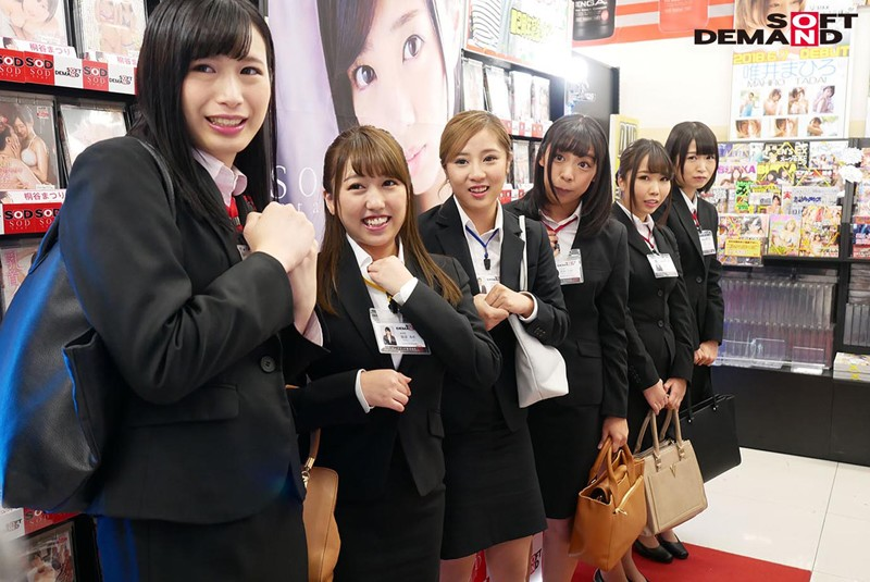 SOD女子社員 マジックミラー号と店舗で初めての逆ナンパ研修 デカチン 早漏チ○ポ 連射チ○ポをハーレムプレイで射精天国 1枚目