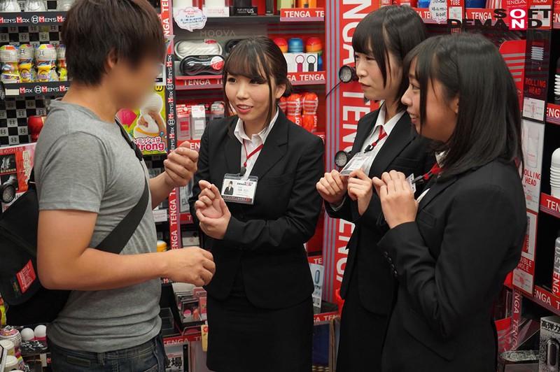 SOD女子社員 マジックミラー号と店舗で初めての逆ナンパ研修 デカチン 早漏チ○ポ 連射チ○ポをハーレムプレイで射精天国 8枚目