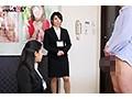 心優しいSOD女子社員はユーザー様に頼まれたら誠心誠意を尽くして対応をしているのか こっそり検証!
