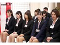 2020年度 ソフト・オン・デマンド株式会社 全裸入社式 新卒社...sample2