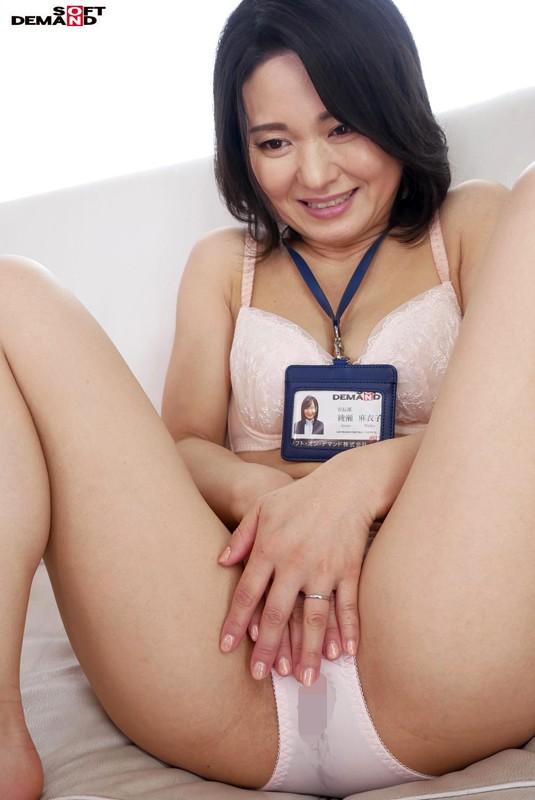 88発 熟ぶっかけ解禁 素人男性超特濃本物ザーメン 綾瀬麻衣子 47歳 キャプチャー画像 10枚目