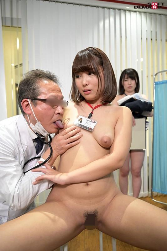 SOD女子社員 新入社員限定 巨乳だらけの全裸で健康診断 立派に育った食べごろな身体の9名を全裸にして真面目に検診しました(ハート) 12枚目