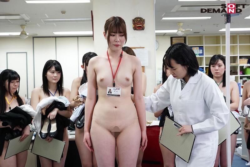 SOD女子社員 新入社員限定 巨乳だらけの全裸で健康診断 立派に育った食べごろな身体の9名を全裸にして真面目に検診しました(ハート) 4枚目