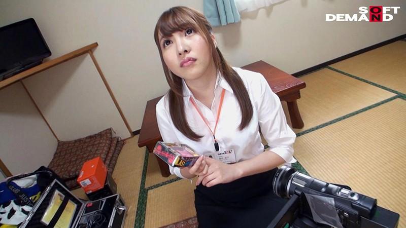 SOD女子社員 カメラに向かって濃厚玩具オナニー 11名収録4時間SP ユーザー様に向けた玩具のレビューと称してカメラ目線でオナニーしてもらいました! 15枚目