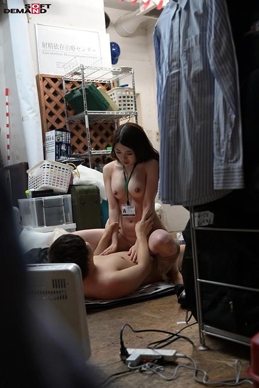 人妻SOD女子社員3名の不倫SEX撮りました!旦那以外のチ●ポに発情する欲求不満なオンナたち… 2枚目