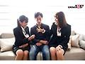 (1sdjs00102)[SDJS-102] 1 か月間禁欲中の新卒女子社員の2人が高級ホテルで1日中ず〜っと絶倫AV男優たちにイカされ続けた 通算100絶頂over! 性欲開放 人生最高のSEX SOD女子社員 中山琴葉 宮崎リン ダウンロード 4