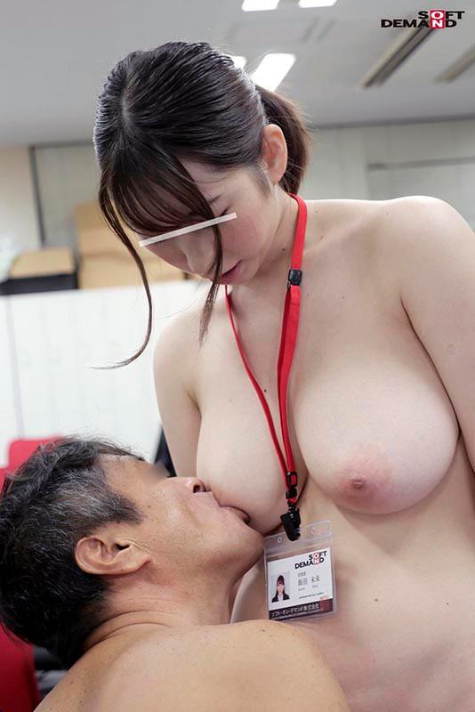 SOD女子社員 突撃!いきなり野球拳 特選おっぱい10番勝負 全員SEX4時間! キャプチャー画像 10枚目