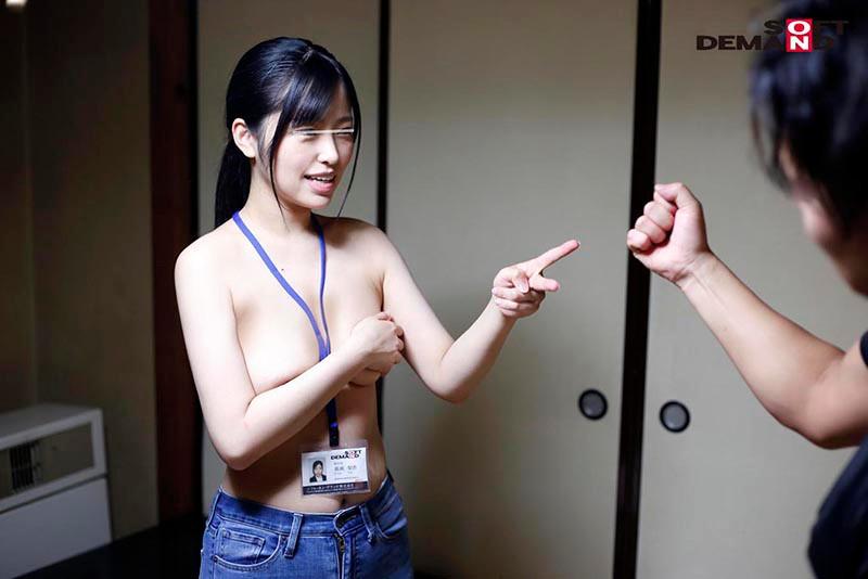 SOD女子社員 突撃!いきなり野球拳 特選おっぱい10番勝負 全員SEX4時間! キャプチャー画像 2枚目