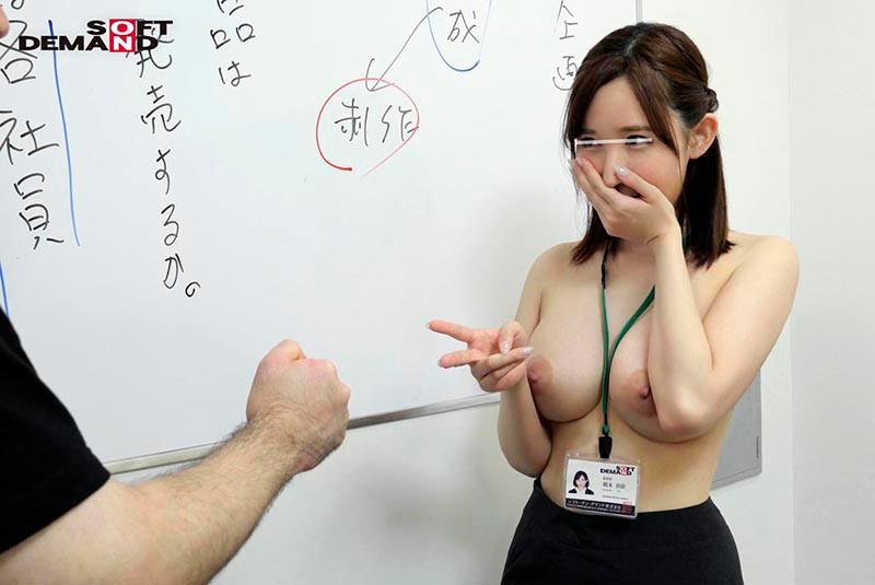 SOD女子社員 突撃!いきなり野球拳 特選おっぱい10番勝負 全員SEX4時間! キャプチャー画像 8枚目