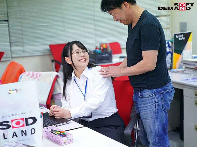 SOD女子社員 アシスタントプロデューサー 入社2年目 荻野ちひろ(24) AV出演!! 画像13