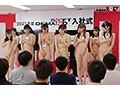 SOD女子社員 全裸入社式 新入社員12名全員の初撮りSEXも収録...sample12