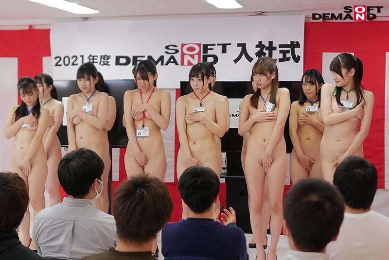 SOD女子社員 全裸入社式 新入社員12名全員の初撮りSEXも収録! コロナに負けず大集合!赤面特大羞恥 初めて尽くしの2枚組ウルトラ7時間SP12