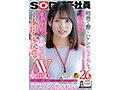 SOD女子社員 総務で働くハケンの佐々木さん26歳 「気持ち良さ...sample1